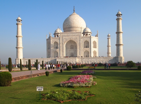 across the garden to the Taj Mahal