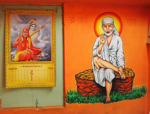 inside the guru's place