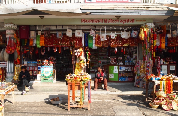a shop outside the temple