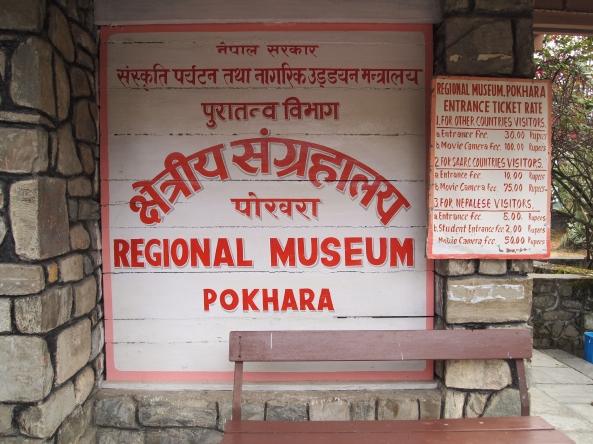 The Pokhara Regional Museum